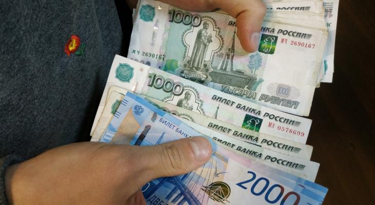 В России изменили правила кредитов и микрозаймов