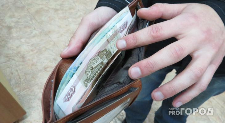 Кировская область вошла в топ-20 бедных регионов страны