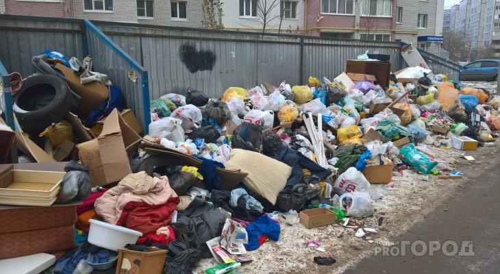 Верховный суд признал законной плату за мусор с «квадрата» в Кирово-Чепецке