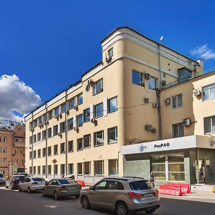 """""""РосРАО"""" планирует показать общественникам заводы в Германии и Австрии"""