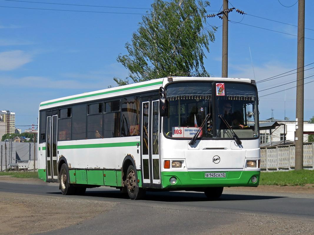 Кирово-чепецкий автобус №103 изменит маршрут