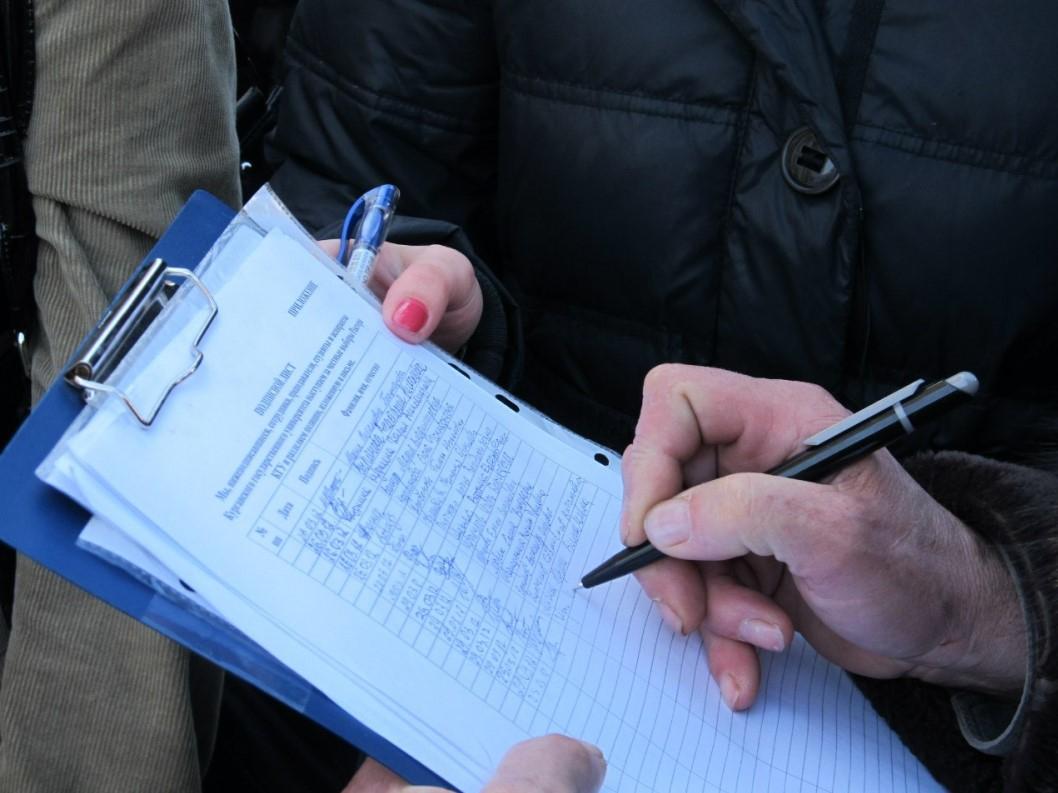 Петицию за отставку Быкова подписали более 1300 человек