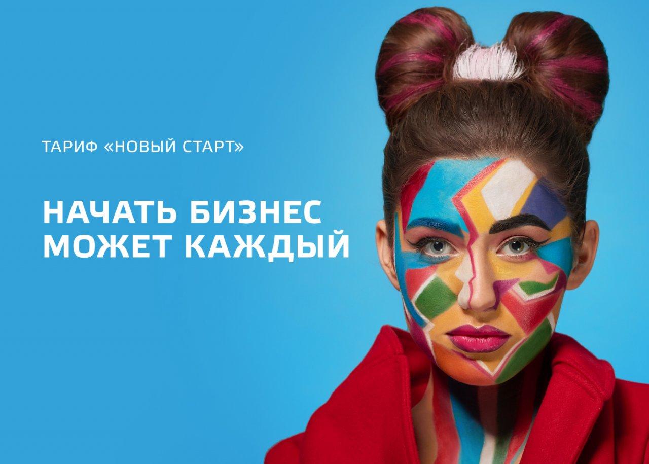 Откройте расчетный счет для бизнеса за 0 рублей!
