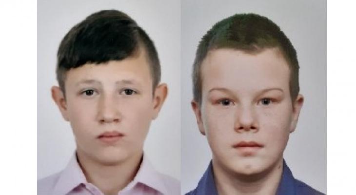 В Кировской области исчезли два подростка