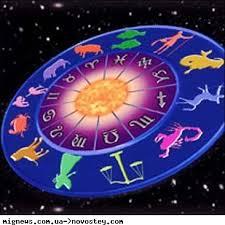 Гороскоп для всех знаков зодиака с 13 по 19 января