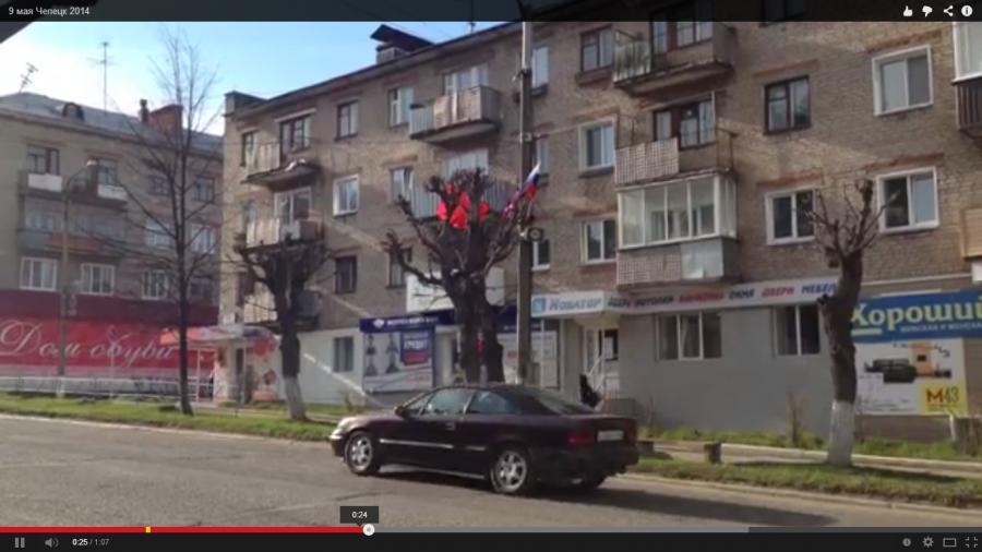 Как Чепецк готовится к 9 Мая (народная видеоновость)