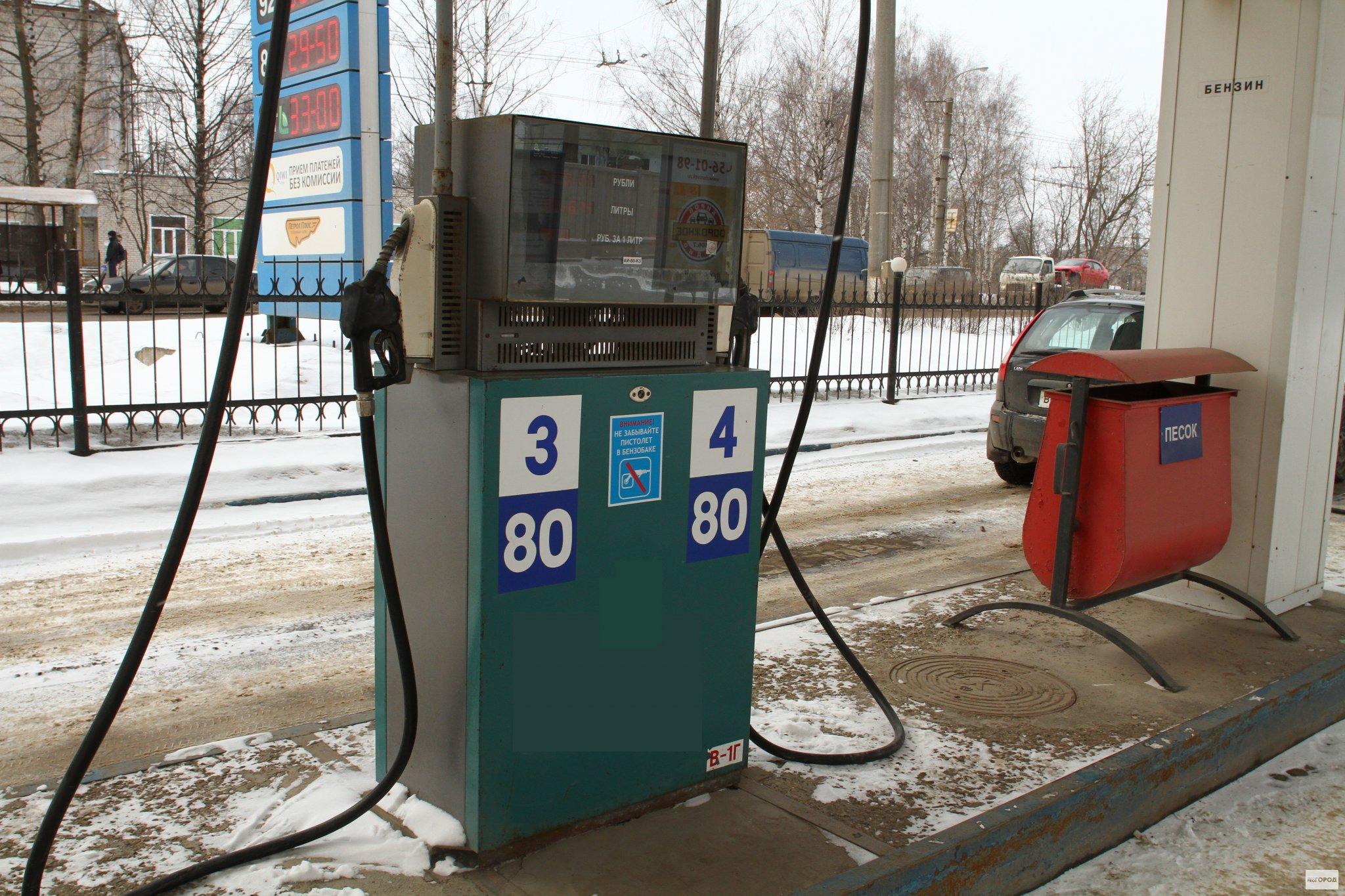 В 2015 году чепчане будут платить за литр бензина на три рубля больше