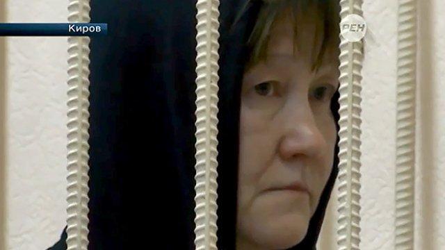 В Кирове жена зарезала мужа за то, что он не давал ей смотреть новости
