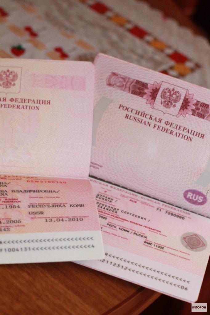 В декабре в Кирово-Чепецке можно будет оформить загранпаспорт старого образца
