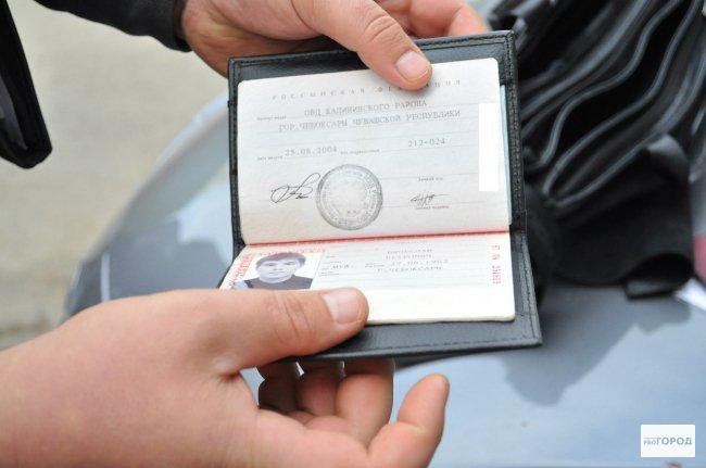 При получении паспорта чепчане будут произносить клятву