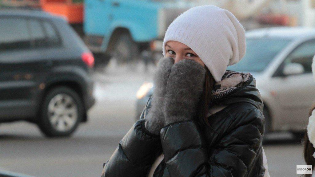 На предстоящей неделе в Кирово-Чепецке будет морозно и пасмурно