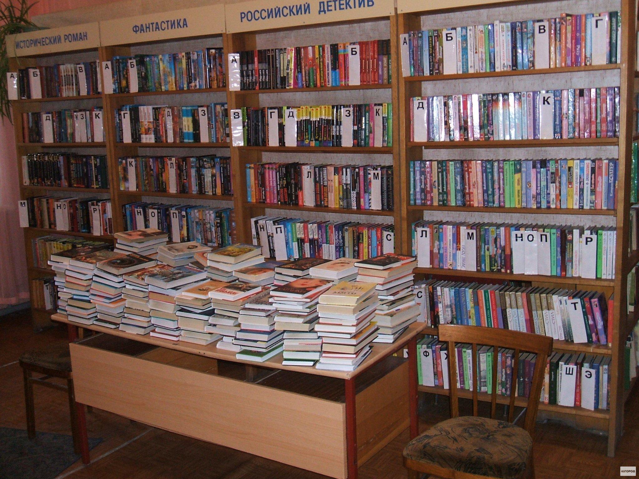 В Кировской области читатель ограбил библиотеку