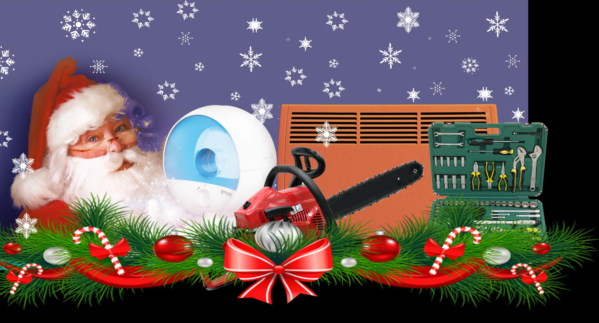 Делайте новогодние сюрпризы правильно: нужные подарки в ТД «Стройбат»!