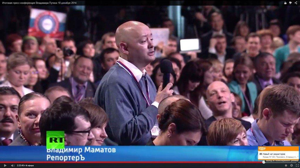 Кировчанин, представившись турком, задал вопрос Владимиру Путину про вятский квас (ВИДЕО)
