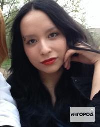 В Кирово-Чепецке больше недели ищут 16-летнюю девушку