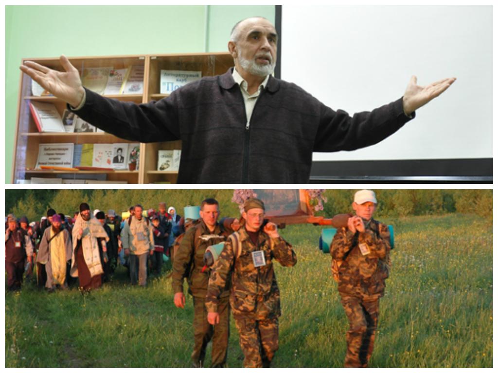 В Кирово-Чепецкой администрации покажут премьеру фильма «Крестный ход»