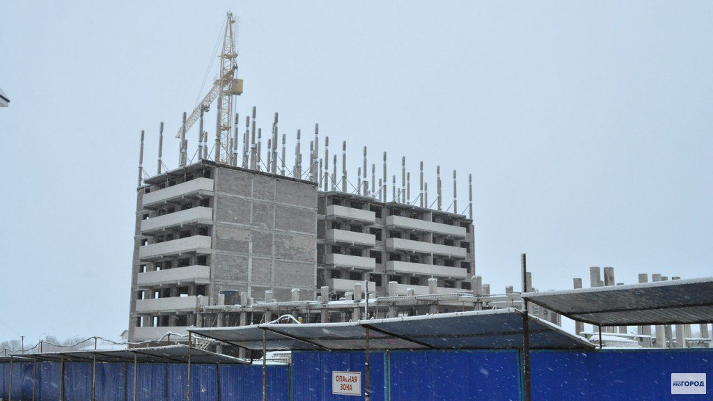 В Кировской области выросли цены на жилье: квадратный метр в новостройке стоит 42 079 рублей