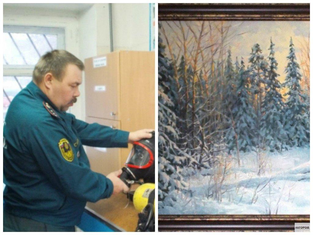 Сотрудник МЧС представил в художественном салоне Кирово-Чепецка свои пейзажи