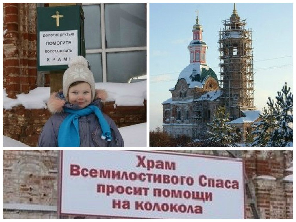 Чепчане собрали 250 тысяч рублей на колокола для храма