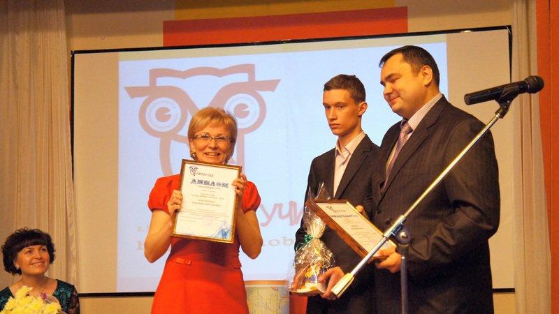 Учителем года в Чепецке стала педагог из коррекционной школы