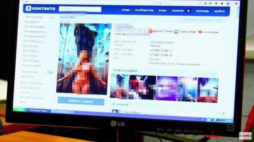Дело чепчанина, который опубликовал в сети фото обнаженной подружки, направили в суд