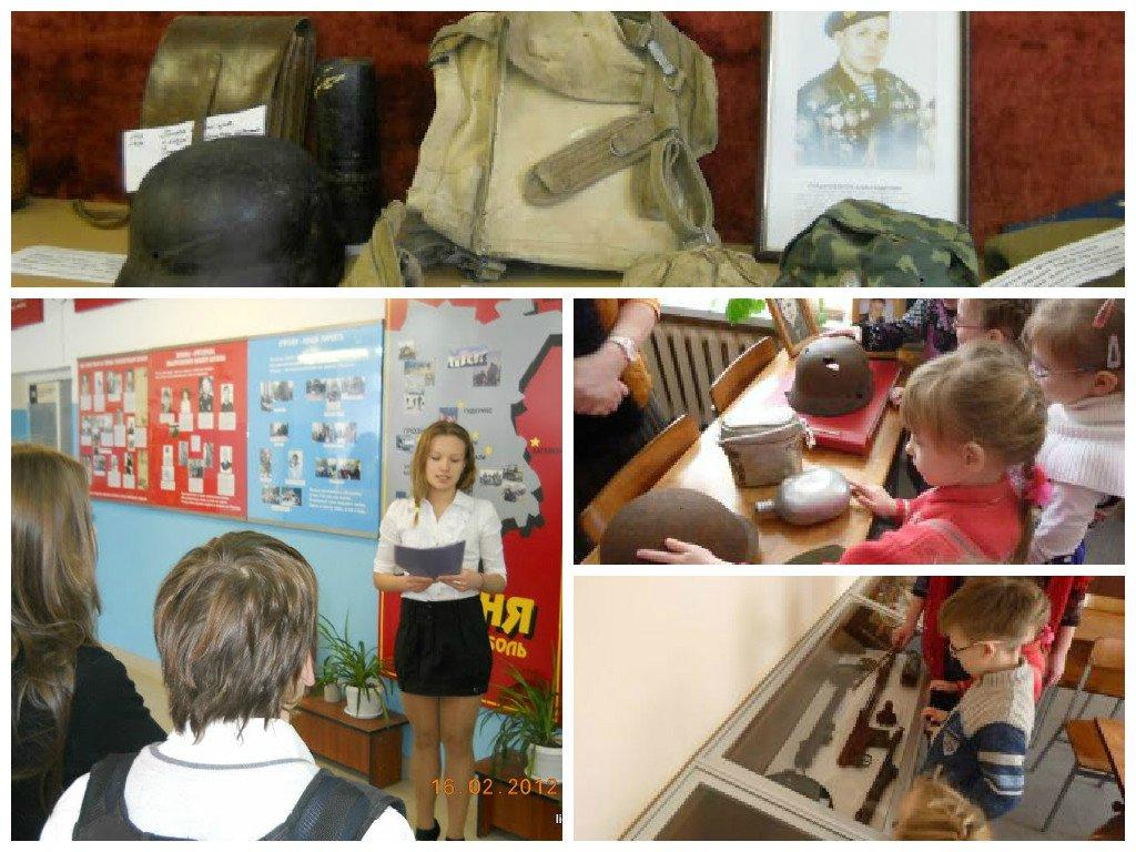 В чепецком центре образования имени Алексея Некрасова обновился зал музея боевой славы