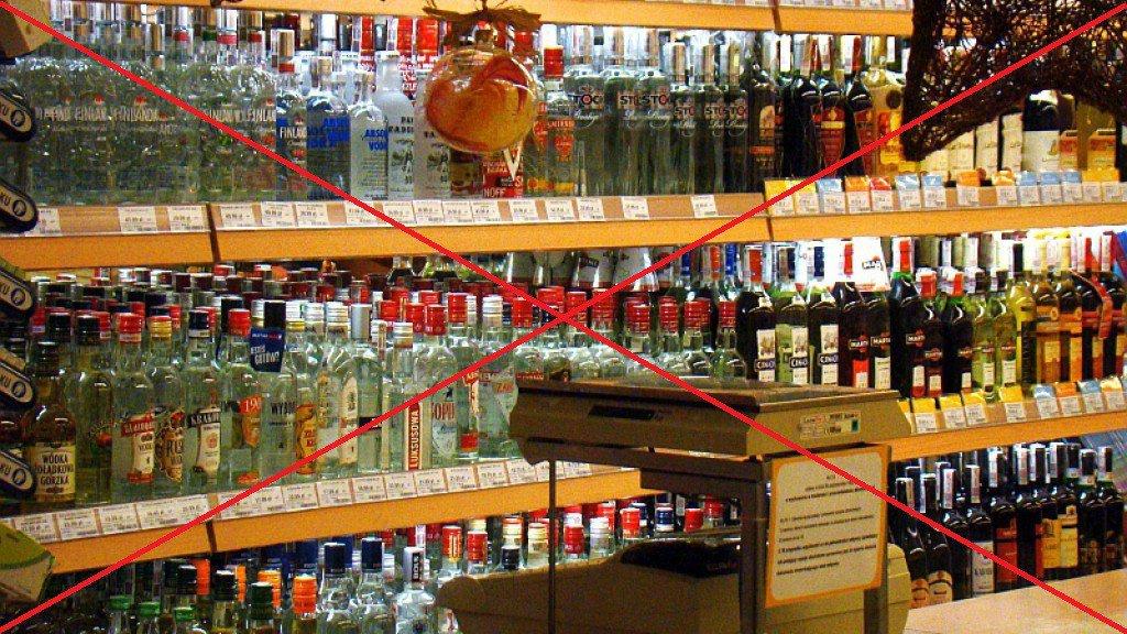Алкоголь будут продавать только тем чепчанам, которым исполнился 21 год