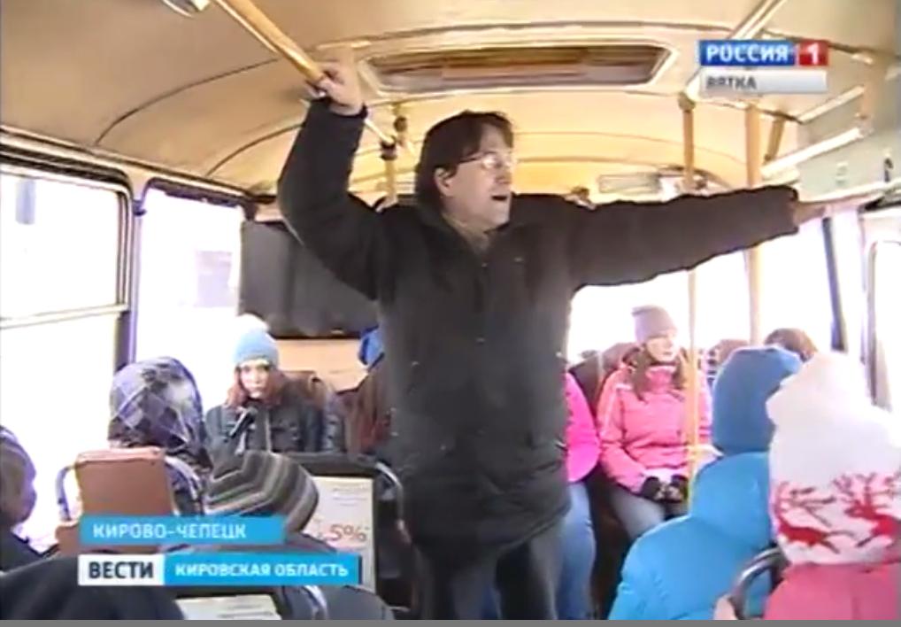 Экскурсии по Кирово-Чепецку: местные жители узнают новые факты о родном городе