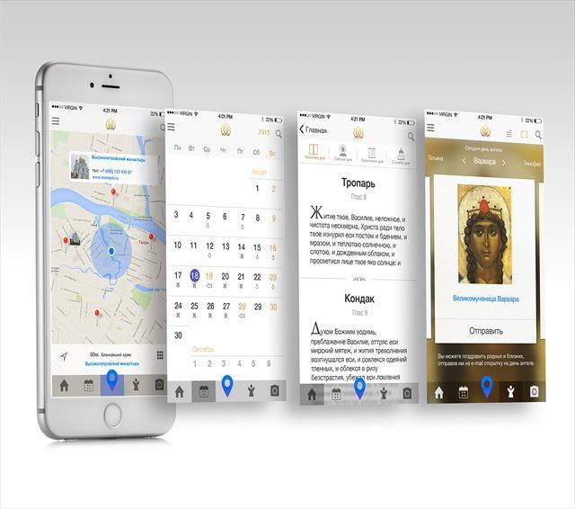 В Интернете появилась соцсеть и первая поисковая система для православных