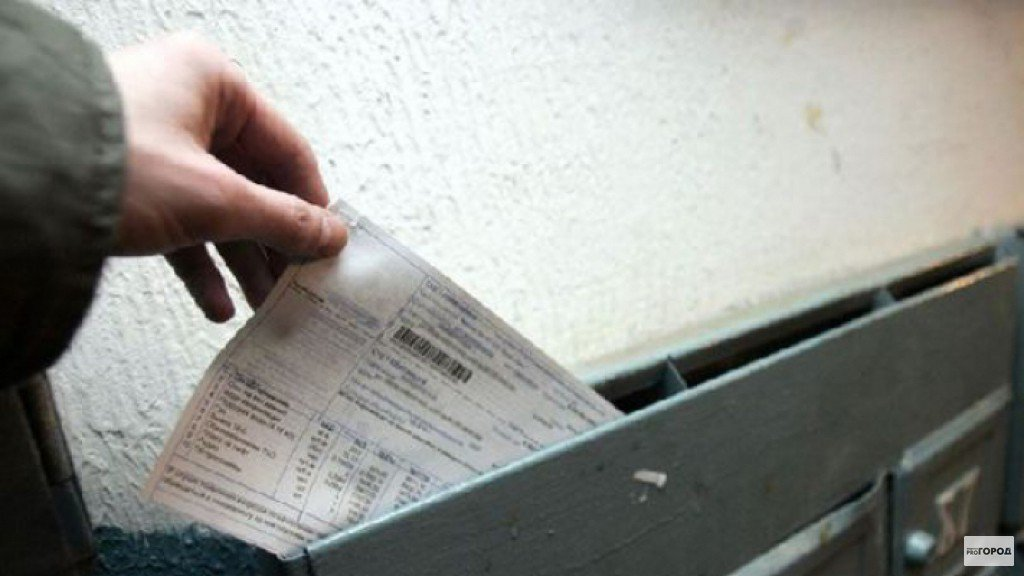 Уроженец Кирово-Чепецка внес на рассмотрение в Госдуму законопроект о приостановлении платежей за капремонт
