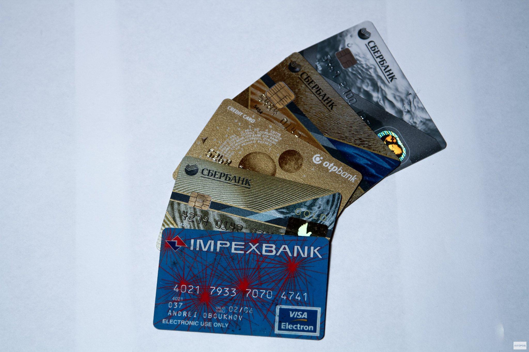 С 1 апреля у чепчан могут возникнуть проблемы при использовании пластиковых карт