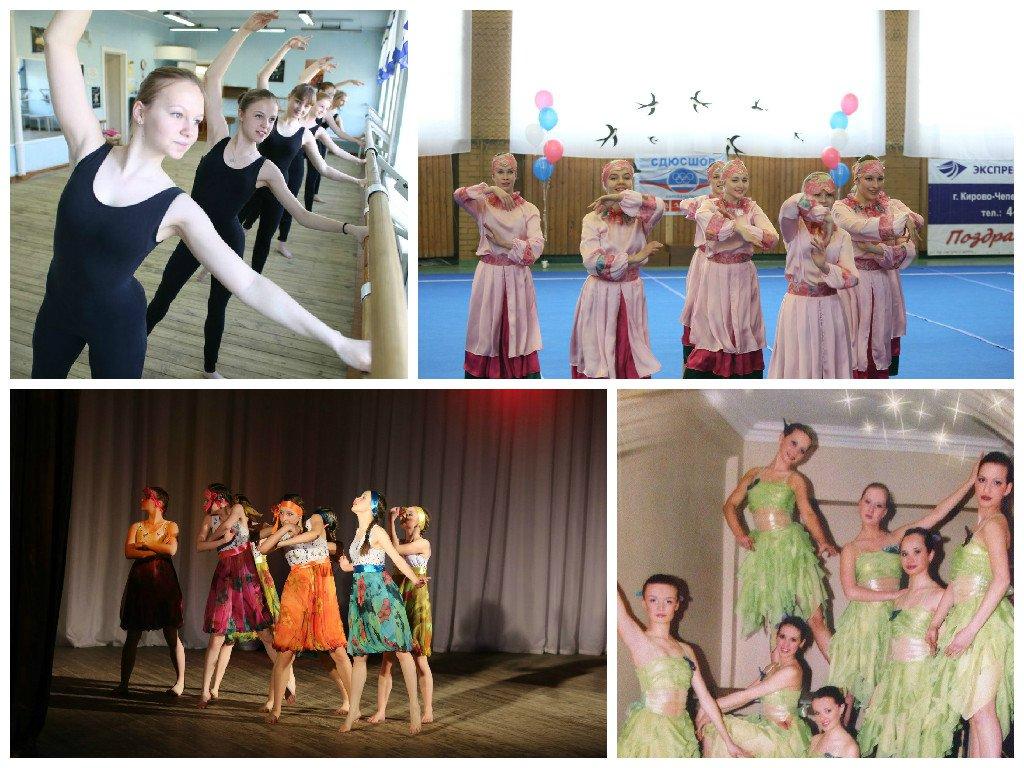 Чепецкая школа танца завоевала три награды на международном конкурсе