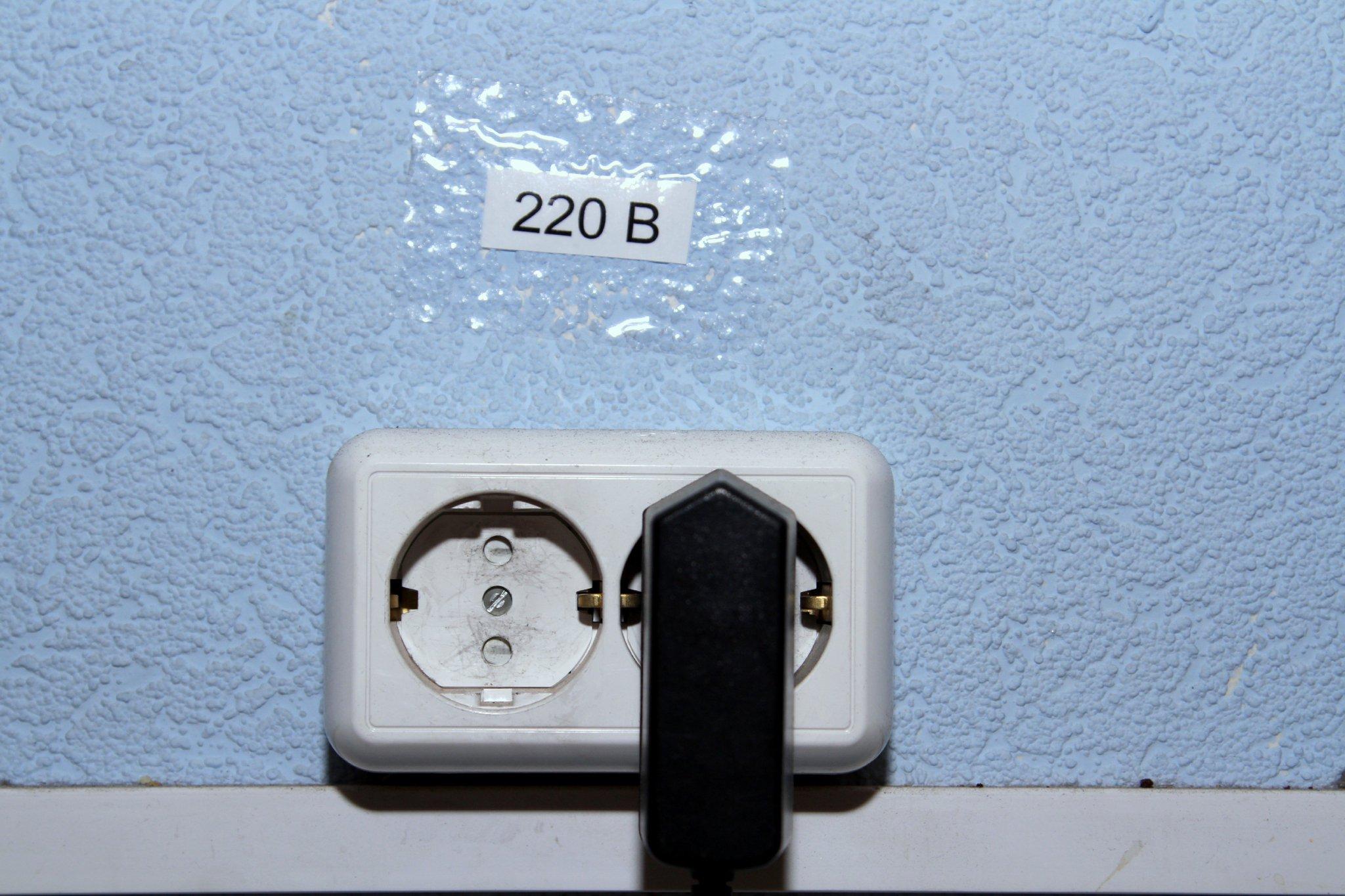 В начале недели в нескольких домах Чепецка отключат электричество
