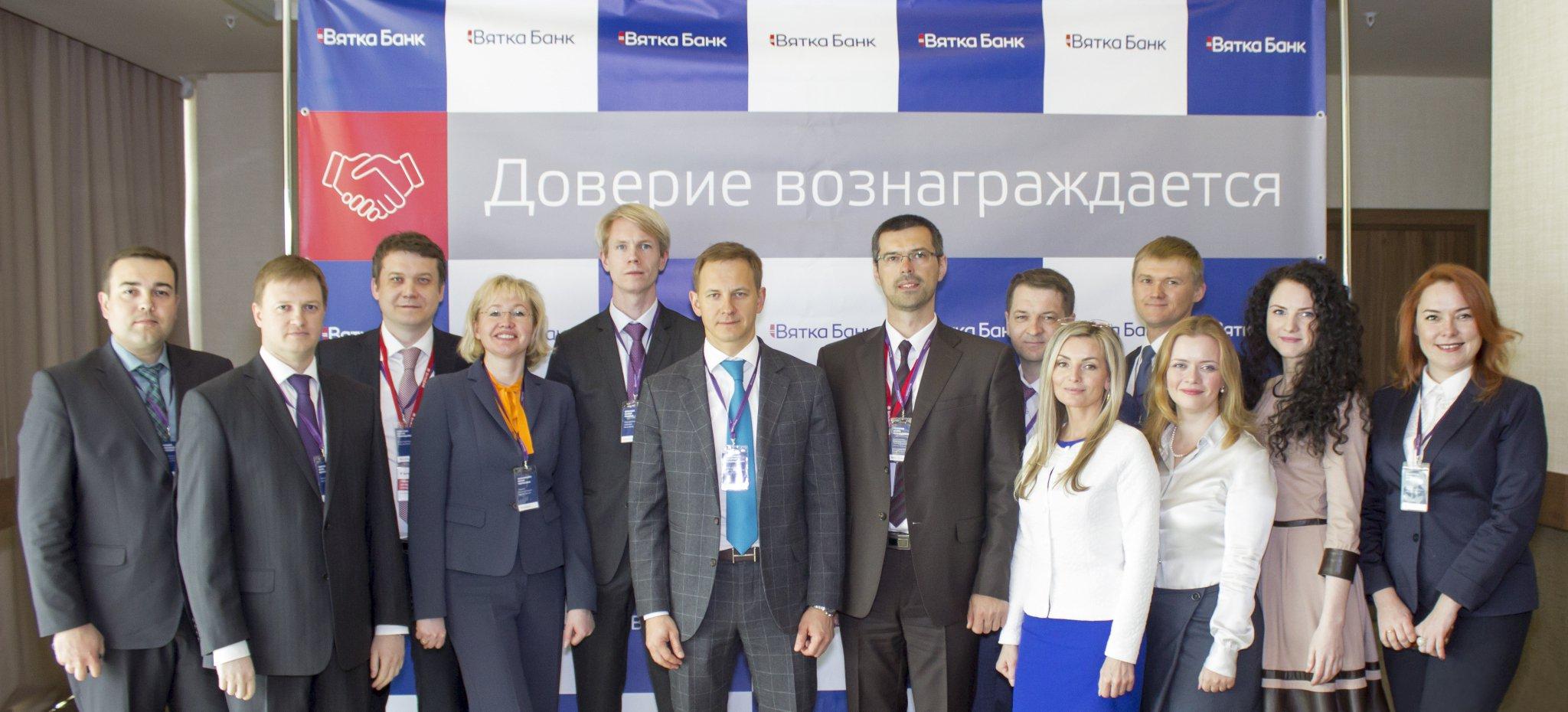 Григорий Гусельников представил новый фирменный стиль «Вятка Банка»