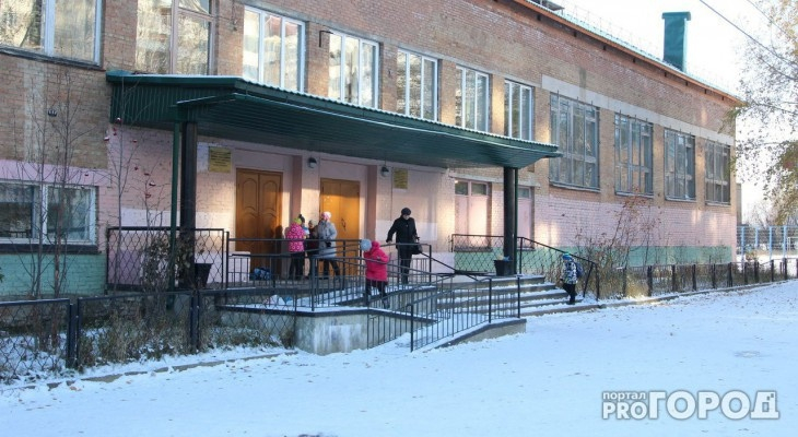 Проверка слухов: в Сети появились сообщения о штрафах для школ и родителей за нарушение карантина