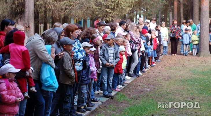Загородные лагеря в Кировской области могут открыть уже в июне