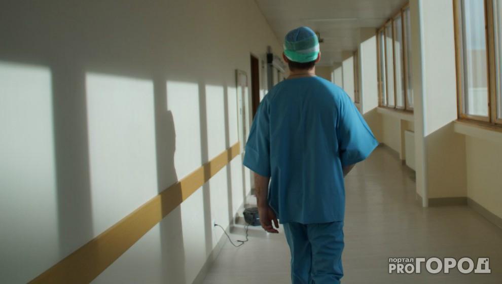 В Кирове скончался еще один пациент с коронавирусной инфекцией