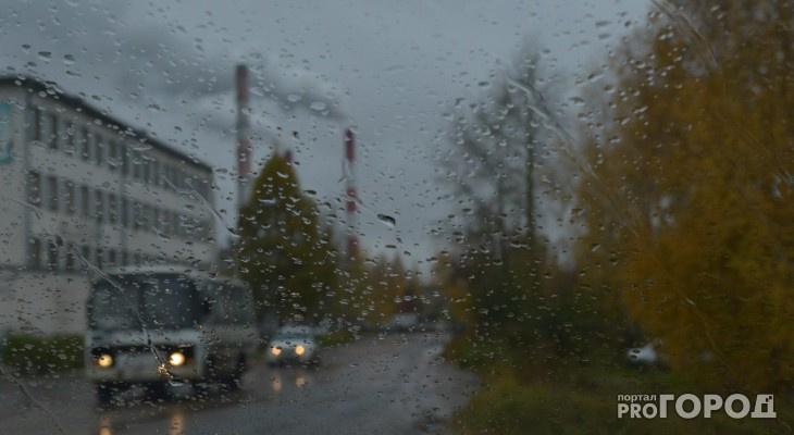 6 дождливых дней и похолодание: известно, какая погода ждет жителей Кирово-Чепецка на рабочей неделе