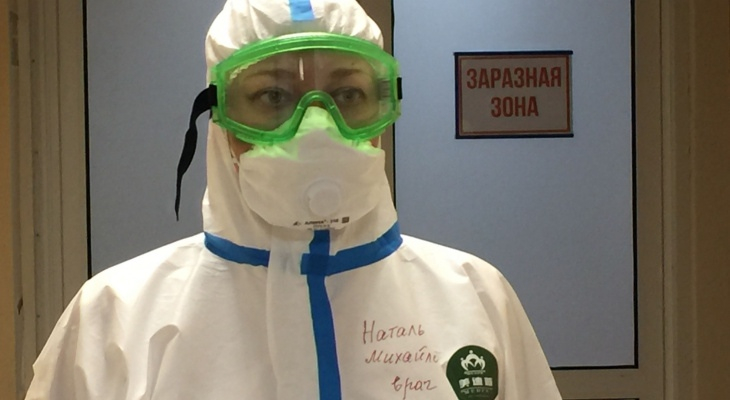 За сутки COVID-19 выявили еще у 42 жителей Кировской области