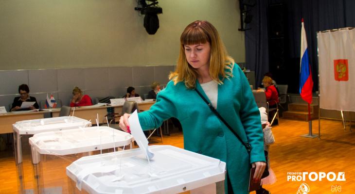 Опубликованы результаты голосования по поправкам в Конституцию