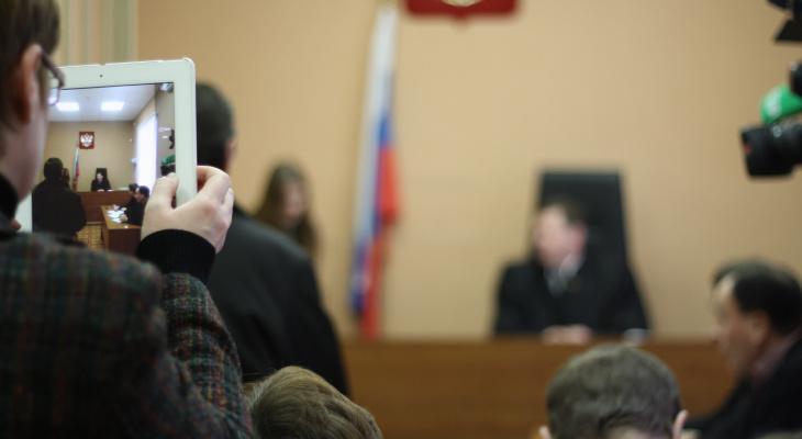 Педофила из Кирово-Чепецка заставили выплатить компенсацию ребенку
