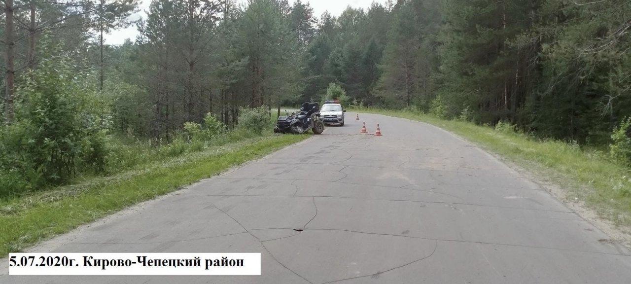 В Чепецком районе перевернулся квадроцикл: два человека в тяжелом состоянии