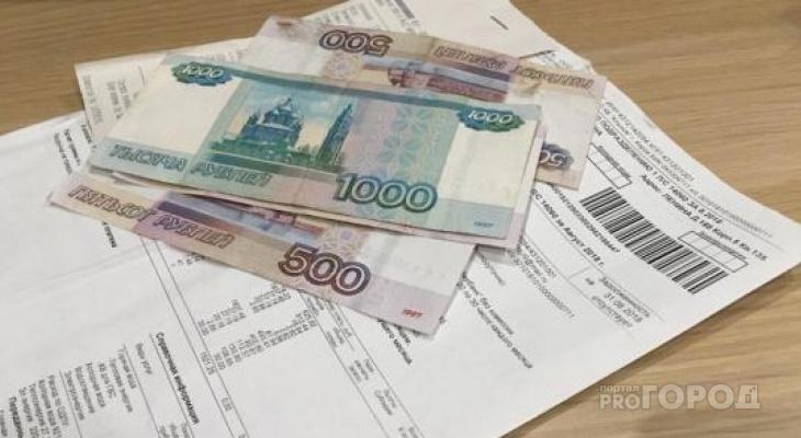 В Кировской области с 1 июля выросли тарифы ЖКХ