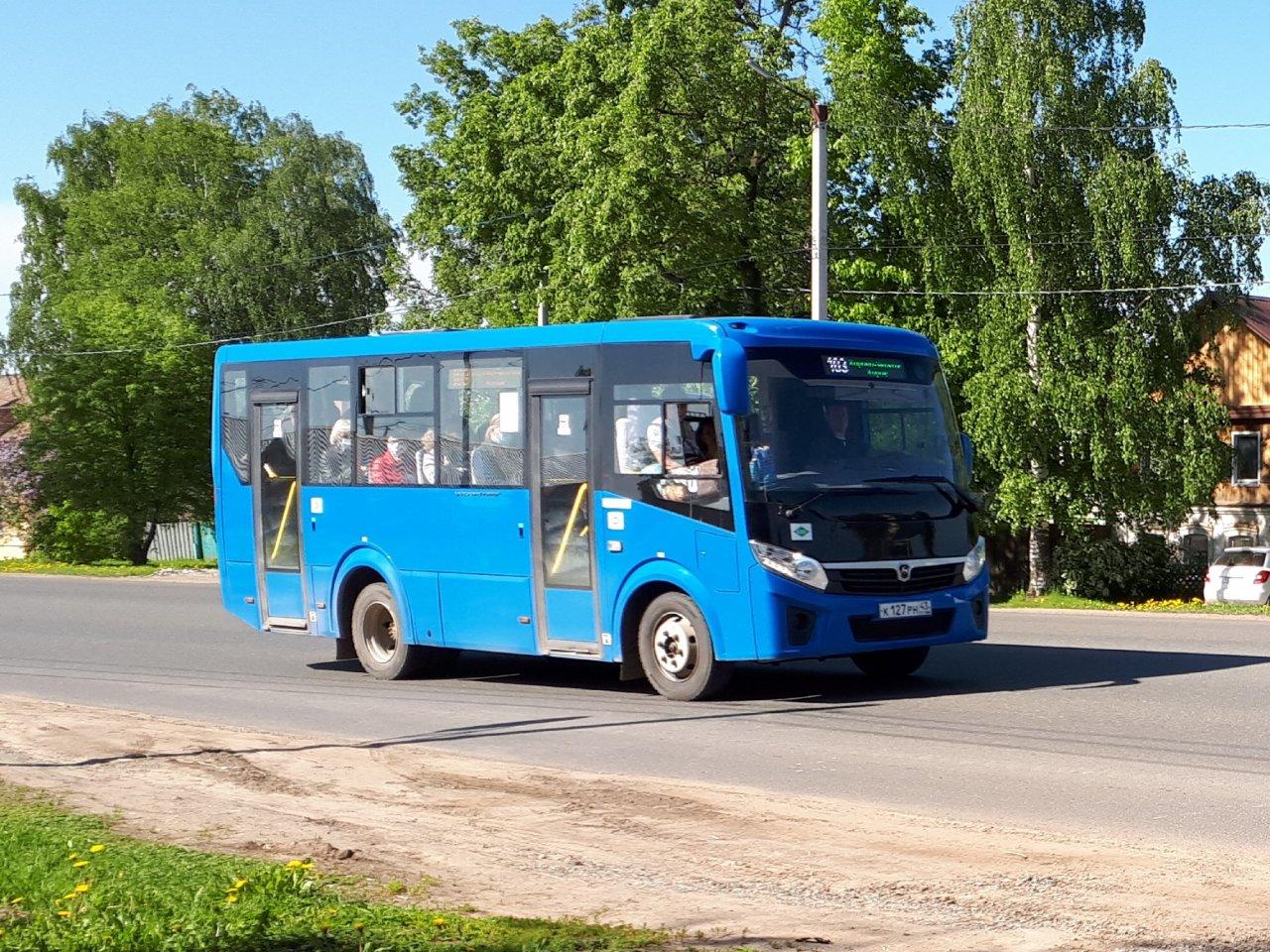 В Кирово-Чепецке на пригородных маршрутах ввели безналичную оплату
