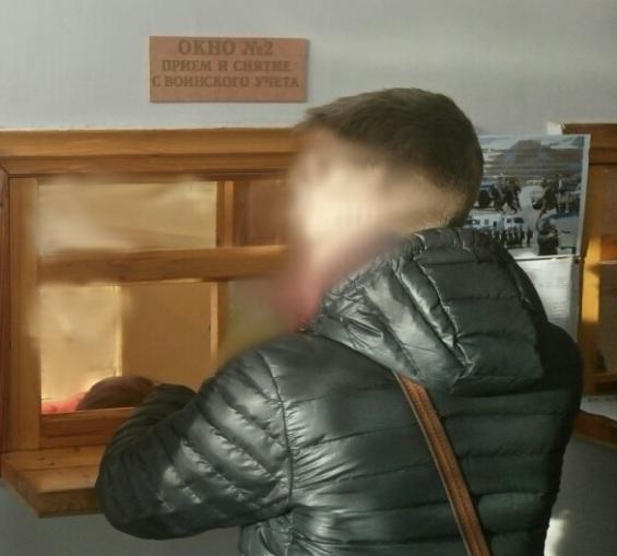 В Кирово-Чепецке осудили молодого человека, который уклонялся от армии