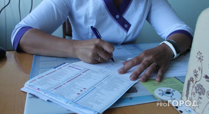 В оперштабе Кировской области рассказали о ситуации с коронавирусом на 12 июля