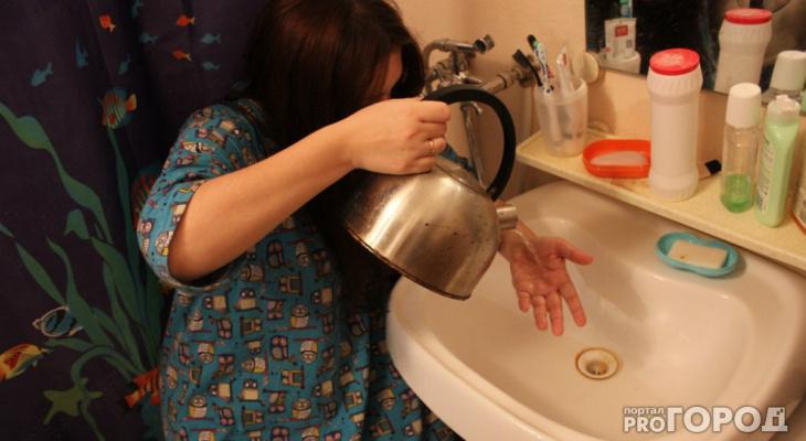 Сотни чепчан остались без горячей воды на два месяца