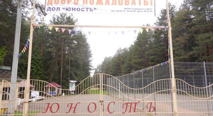 В лагере «Юность» в Кировской области произошла вспышка COVID-19