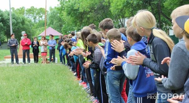 Всех детей из лагеря, где произошла вспышка COVID-19, отправят домой