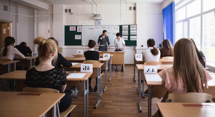 «Дети выходили со слезами на глазах»: учитель химии из Чепецка о «необоснованно сложном» ЕГЭ